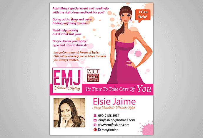 emj-poster-lsm1